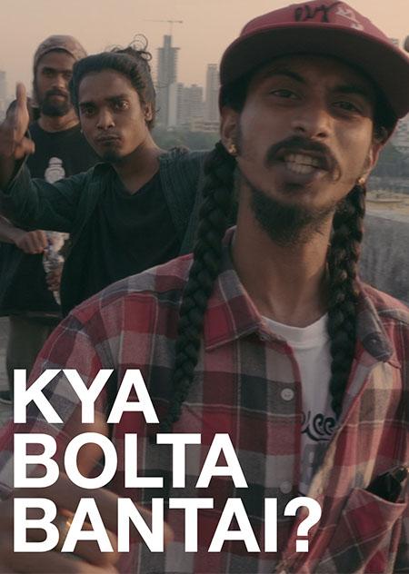 Kya Bolta Bantai